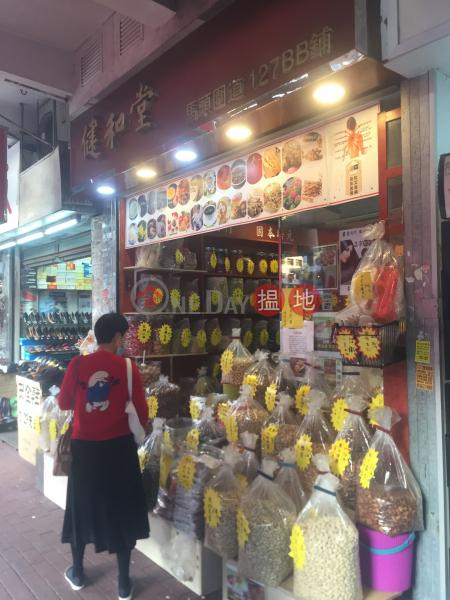 127B Ma Tau Wai Road (127B Ma Tau Wai Road) To Kwa Wan 搵地(OneDay)(1)