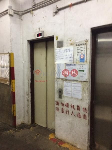耀基工廠大廈 (Yiu Ga Factory Building) 堅尼地城|搵地(OneDay)(4)
