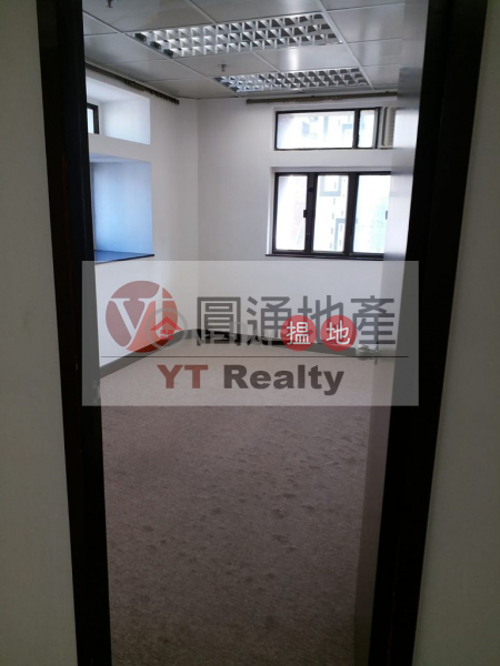 Property Search Hong Kong | OneDay | Office / Commercial Property Sales Listings | Chang Pao Ching Building Vacant sale