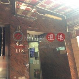 樂居樓,灣仔, 香港島