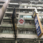 Sun On Mansion (Sun On Mansion) Wan Chai District|搵地(OneDay)(2)