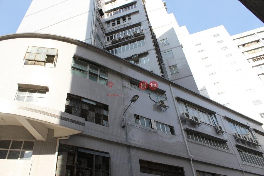任合興工業大廈 (Yam Hop Hing Industrial Building) 葵涌|搵地(OneDay)(3)