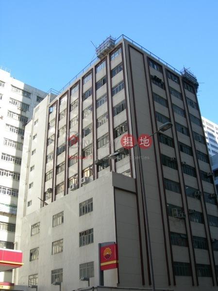 東昌工業大廈 (Tung Cheong Factory Building) 荃灣東 搵地(OneDay)(2)