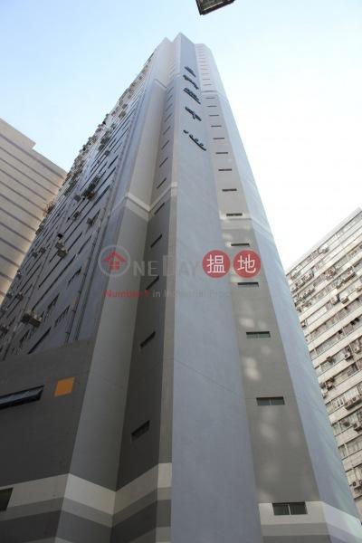 Cheung Hing Shing Centre (Cheung Hing Shing Centre) Tsuen Wan West|搵地(OneDay)(4)