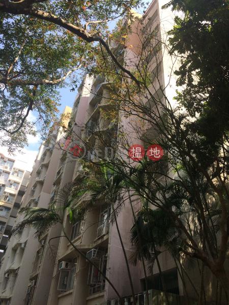 馬坑邨 4座 良馬樓 (Ma Hang Estate Block 4 Leung Ma House) 舂坎角|搵地(OneDay)(1)