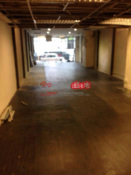 HK$ 45,000/ month | Fo Tan Industrial Centre, Sha Tin, Fo Tan Industrial Centre