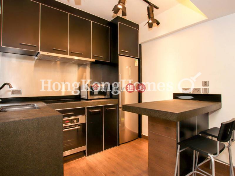 HK$ 570萬-均益大廈第1期|西區|均益大廈第1期一房單位出售