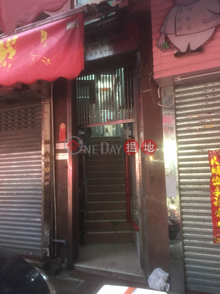 Wing On Mansion (Wing On Mansion) Wan Chai 搵地(OneDay)(2)