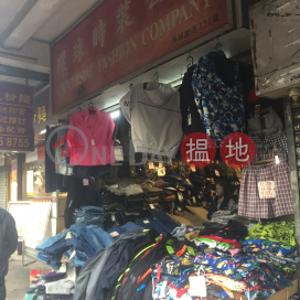 121 Ma Tau Wai Road,To Kwa Wan, Kowloon