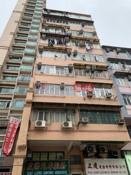 20 Pau Chung Street (20 Pau Chung Street) To Kwa Wan|搵地(OneDay)(1)