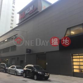 Kam Lung Centre|錦龍中心