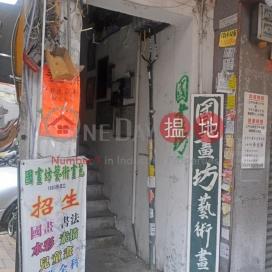 San Shing Avenue 55,Sheung Shui, New Territories