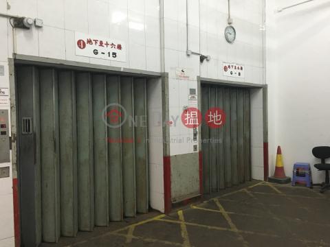 Mai Sik Industrial Building|Kwai Tsing DistrictMai Sik Industrial Building(Mai Sik Industrial Building)Rental Listings (poonc-04865)_0
