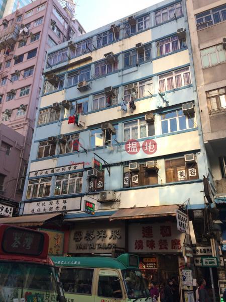 聯和樓 (Luen Wo Building) 荃灣東|搵地(OneDay)(2)