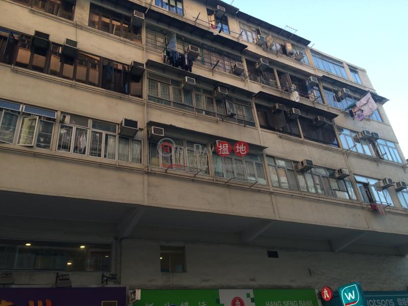 威信樓 (Wei Shun Mansion) 新蒲崗|搵地(OneDay)(1)