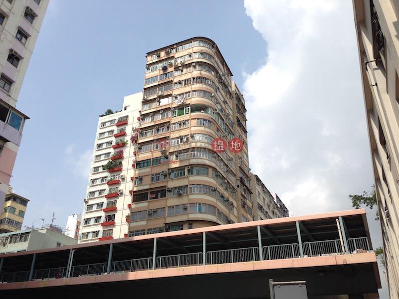 國際大樓 (Kwok Chai Building) 旺角|搵地(OneDay)(4)