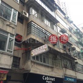 高街25A號,西營盤, 香港島