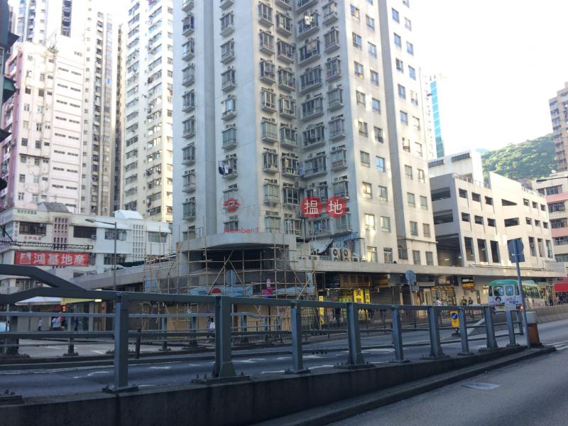 金豐大廈 (Kam Fung Building) 香港仔|搵地(OneDay)(4)
