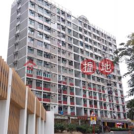 安東樓東頭(二)邨,九龍城, 九龍