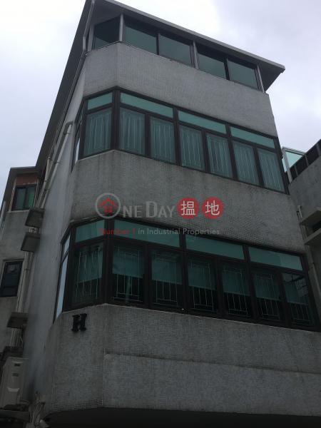 青俞台 H座 (Tsing Yu Terrace Block H) 元朗 搵地(OneDay)(1)