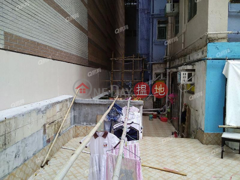 Kin Liong Mansion | 3 bedroom Low Floor Flat for Sale|Kin Liong Mansion(Kin Liong Mansion)Sales Listings (QFANG-S76581)_0