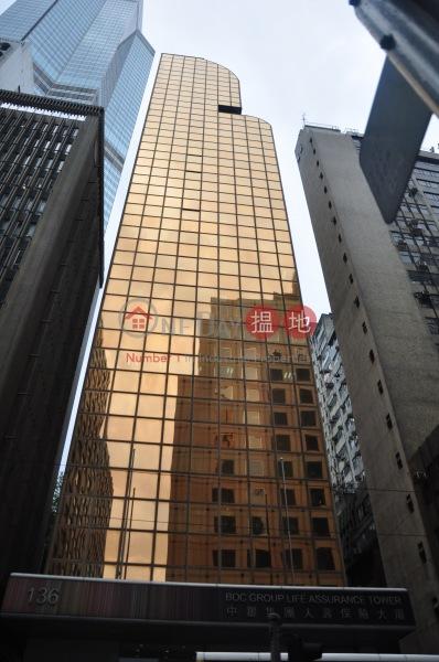 BOC Group Life Assurance Co Ltd (BOC Group Life Assurance Co Ltd) Central|搵地(OneDay)(1)