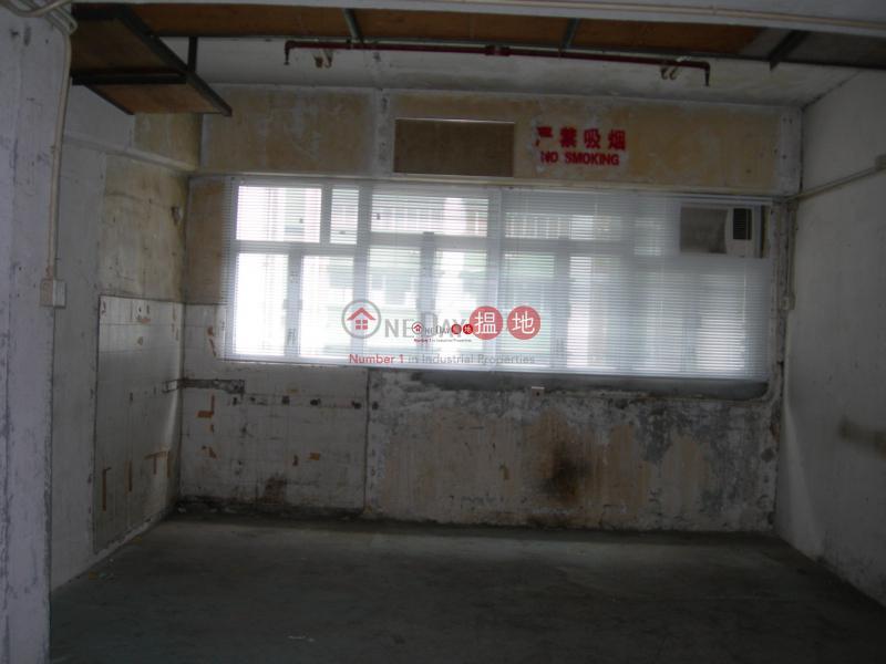Loft in Chai Wan / Siu Sai Wan|柴灣區安力工業中心(Honour Industrial Centre)出售樓盤 (chaiw-00536)