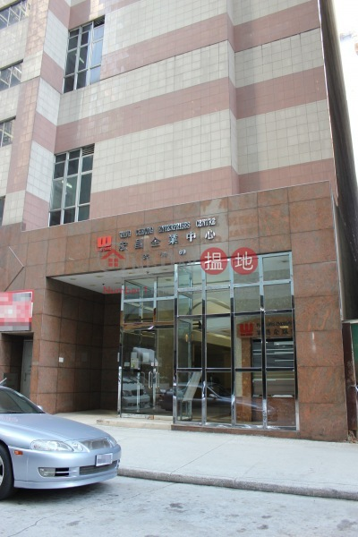 Wang Cheong Enterprise Centre (Wang Cheong Enterprise Centre) Tsuen Wan West|搵地(OneDay)(1)