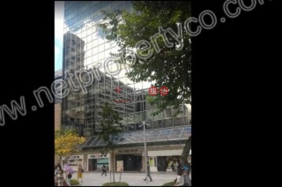 東海商業中心中層-寫字樓/工商樓盤|出租樓盤HK$ 19,000/ 月