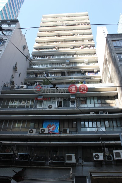 聯威商業大廈 (Luen Wai Commercial Building) 上環|搵地(OneDay)(1)