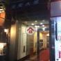 Kam Sing Mansion (Kam Sing Mansion) Wan Chai DistrictJaffe Road151-161號|- 搵地(OneDay)(2)