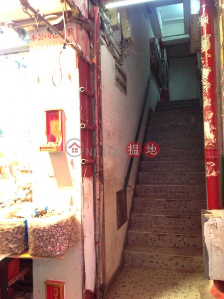 廣東道1056號 (1056 Canton Road) 旺角|搵地(OneDay)(1)