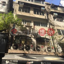 卑利街49號,蘇豪區, 香港島