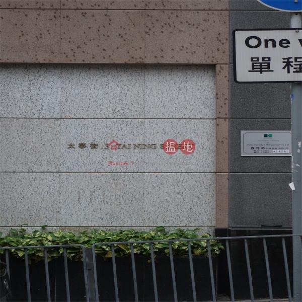 百利居 (Fortune Court) 西灣河|搵地(OneDay)(2)