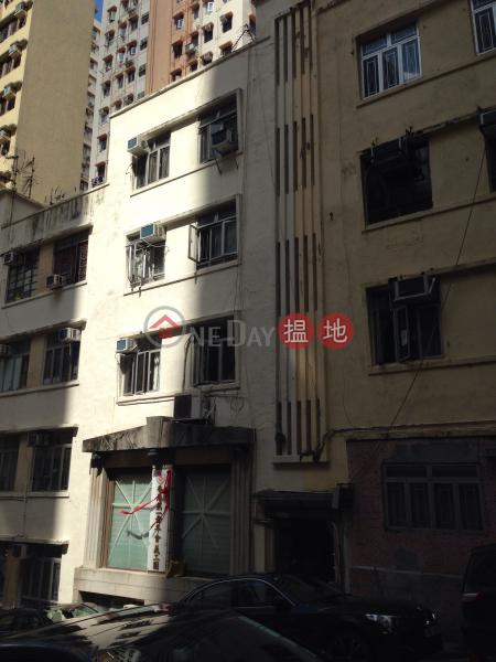 15 Ming Yuen Western Street (15 Ming Yuen Western Street) North Point|搵地(OneDay)(3)