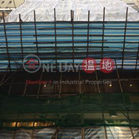 T.M Leung Building|添謀大廈