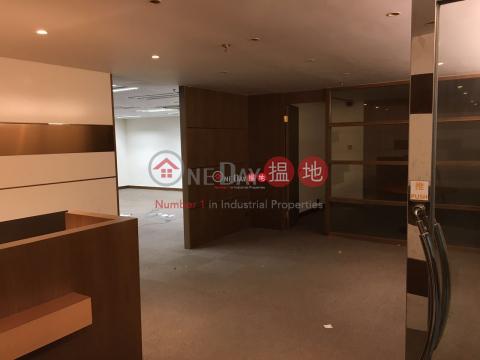 宏達工業中心|Kwai Tsing DistrictVanta Industrial Centre(Vanta Industrial Centre)Sales Listings (play5-05032)_0