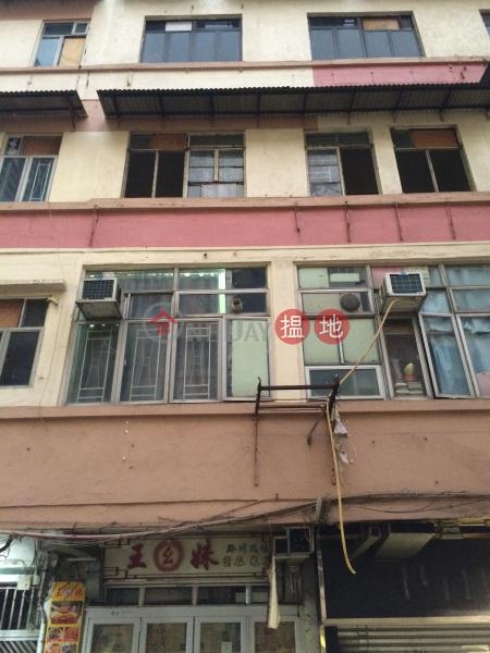 黃埔街3號 (3 Whampoa Street) 紅磡|搵地(OneDay)(2)