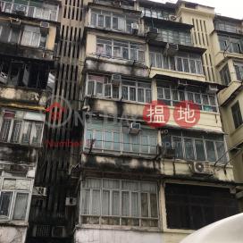 176 Hai Tan Street|海壇街176號