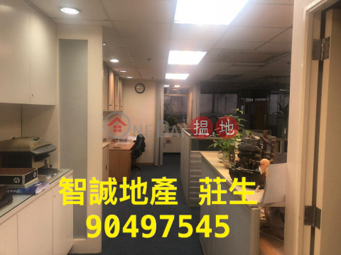 Kwai Chung Trans Asia Centre For rent|Kwai Tsing DistrictTrans Asia Centre(Trans Asia Centre)Rental Listings (00100365)_0