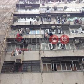 171-173 Ki Lung Street,Sham Shui Po, Kowloon