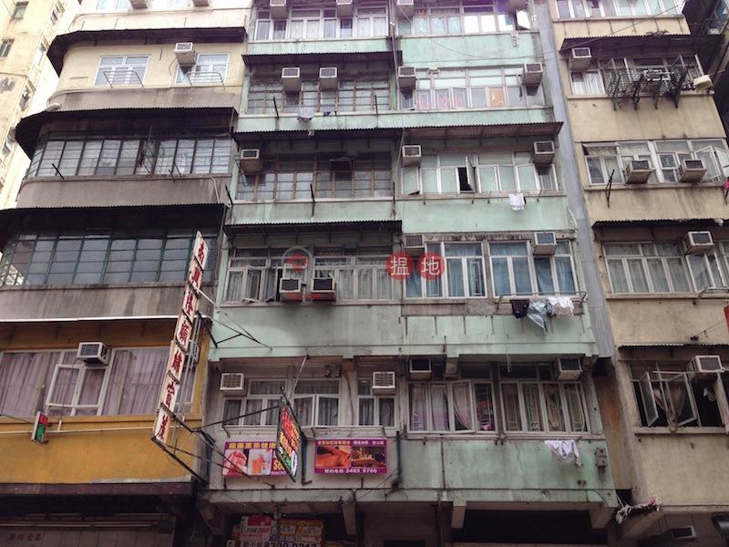 173-175 Shanghai Street (173-175 Shanghai Street) Yau Ma Tei|搵地(OneDay)(2)