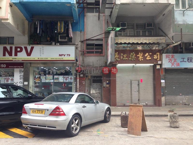 基隆街79-81號 (79-81 Ki Lung Street) 太子|搵地(OneDay)(1)