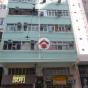 東紫樓 (169 -171 Shau Kei Wan Main Street East) 東區東大街169 -171號|- 搵地(OneDay)(2)