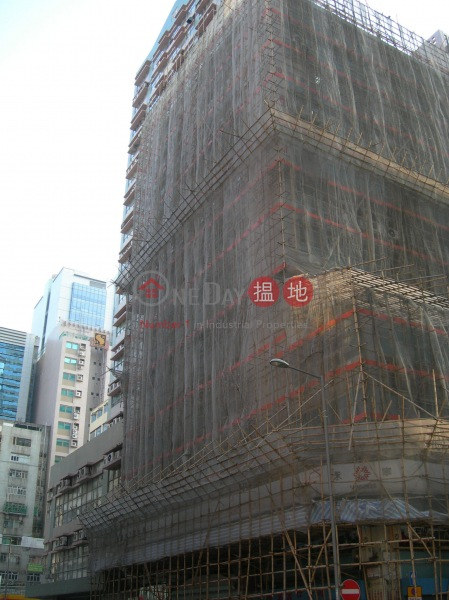 Sun Kwong Industrial Building (Sun Kwong Industrial Building) Cheung Sha Wan|搵地(OneDay)(4)