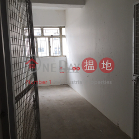 KWAI SHING INDUSTRIAL BUILDING|Kwai Tsing DistrictKwai Shing Industrial Building(Kwai Shing Industrial Building)Sales Listings (jessi-04218)_0