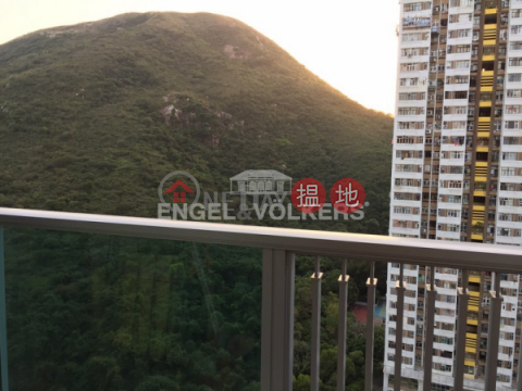 1 Bed Flat for Sale in Ap Lei Chau|Southern DistrictLarvotto(Larvotto)Sales Listings (EVHK40047)_0