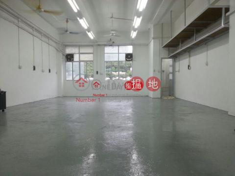 華生工業大廈|沙田華生工業大廈(Wah Sang Industrial Building)出租樓盤 (charl-02042)_0