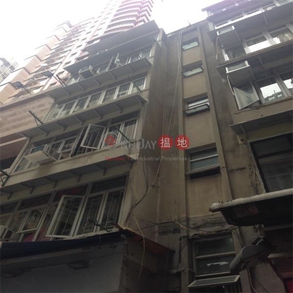 11 Tai Yuen Street (11 Tai Yuen Street) Wan Chai|搵地(OneDay)(3)