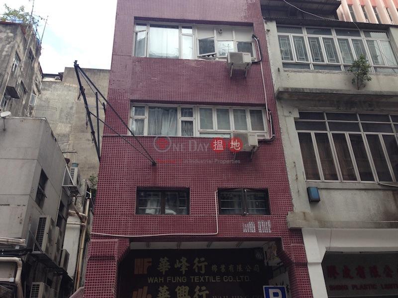 基隆街194號 (194 Ki Lung Street) 深水埗|搵地(OneDay)(2)